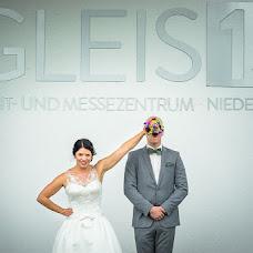 Wedding photographer Johannes Fenn (fennomenal). Photo of 05.07.2018