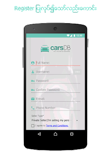 App CarsDB - Buy/Sell Cars Myanmar APK for Windows Phone