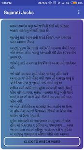 Gujarati Jocks and Shayri - náhled