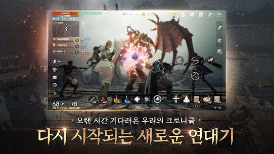 Lineage 2M Apk Download 3