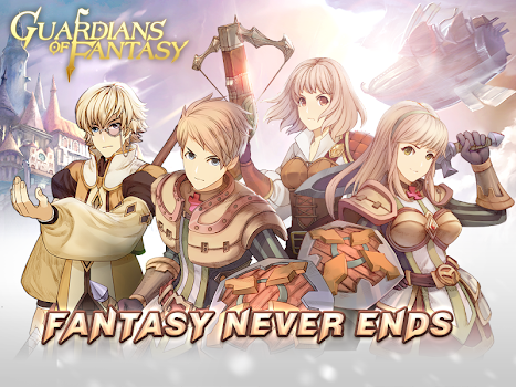 Guardians of Fantasy