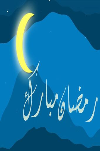 العشر الاواخر فى رمضان 2015