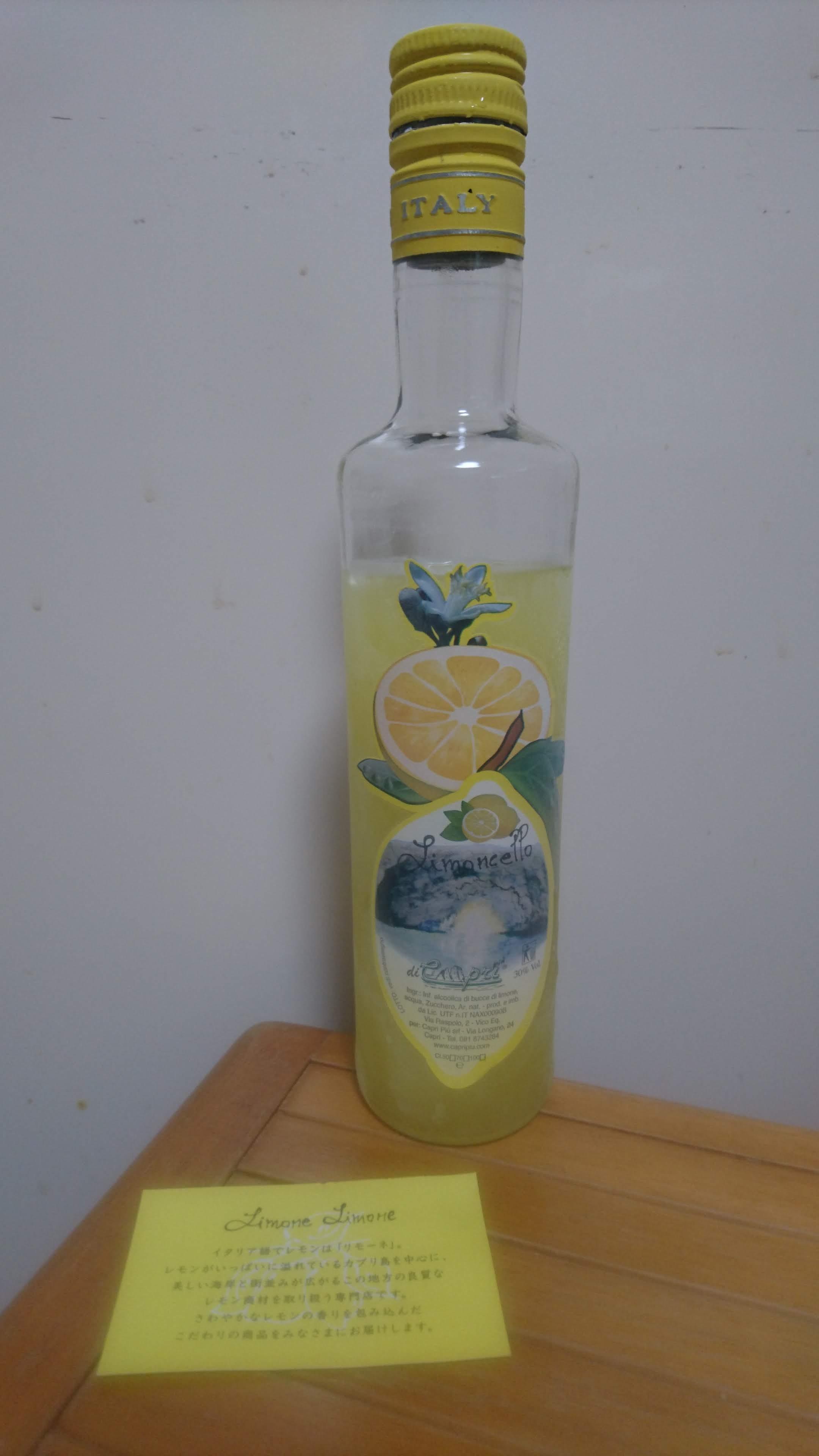 レモンの皮を漬けて作られたイタリアの伝統酒「リモンチェッロ」(アルコール分30%)。
