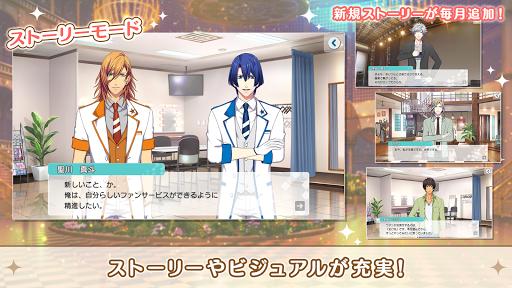 うたの☆プリンスさまっ♪ Shining Live 3.0.2 screenshots 2