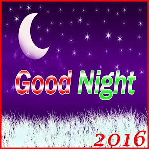 Good Night Images 2016 !