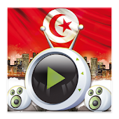 Tunisian Radio station
