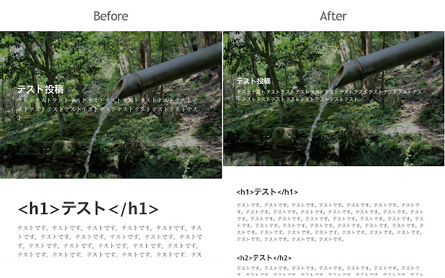 Medium日本語フォント調整