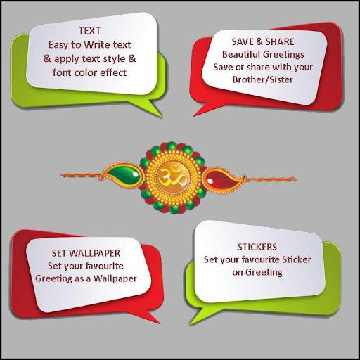 Rakhi Greetings & Rakhi Wishes 1.1 screenshots 4