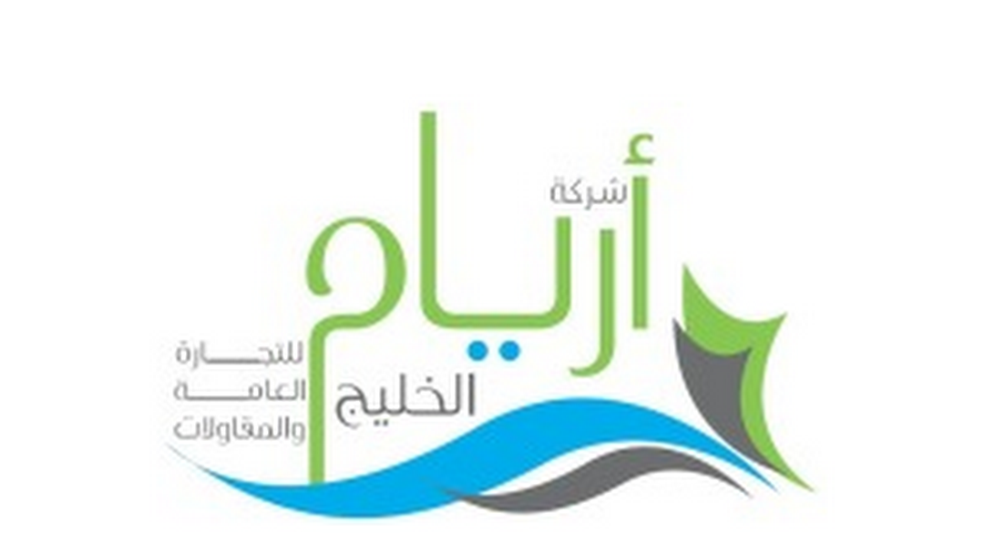 شركة اريام الخليج Aryam Alkhaleej Company kuwait - Clothing