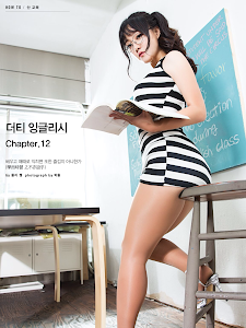 Maxim Korea screenshot 5