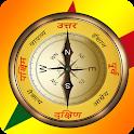 Hindi Compass ( हिंदी कम्पास ) icon