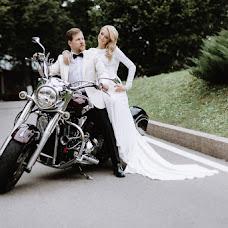 Wedding photographer Alina Klinovaya (Klinovaya). Photo of 02.11.2016