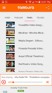Tambura desi music Hindi Tamil- screenshot thumbnail