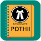 Download POTHII Traditional Advocate Dairy For PC Windows and Mac
