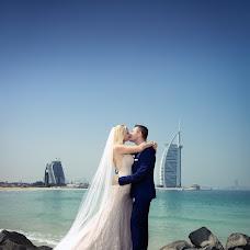 Wedding photographer Rafal Makiela (makiela). Photo of 14.09.2018