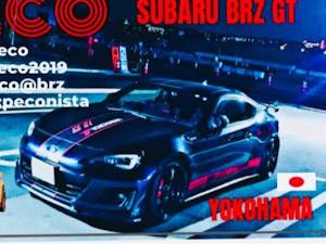 BRZ ZC6 GTのカスタム事例画像 pecoさんの2019年11月12日20:35の投稿