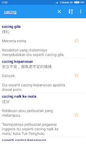 Simpulan Bahasa & Peribahasa- screenshot thumbnail