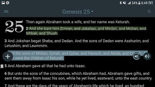 Bible KJV with Apocrypha, Enoch, Jasher, Jubilees 5.7.1 screenshots 11