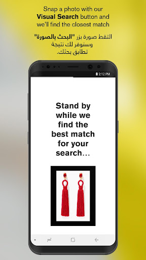Nisnass Online Shopping u0646u0633u0646u0627u0633 1.4.1 screenshots 2