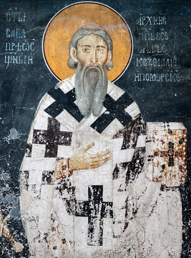 Saint Sava of Serbia; Church of Saints Joachim and Ana, Studenica Monastery