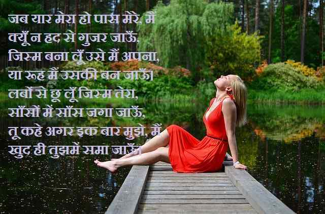 photos of lovelove, images wallpaper no1 shayari lover