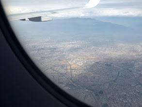 Photo: Adios Anden, Adios Chile!