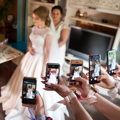 Wedding photographer Aleksey Bulatov (Poisoncoke). Photo of 18.06.2017
