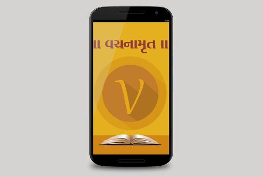 Vachanamrut Audio And Text