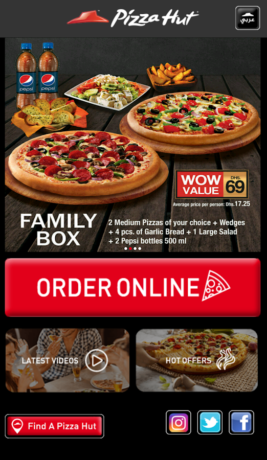 PizzaHut UAE- screenshot