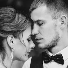 Wedding photographer Valeriya Kasperova (4valerie). Photo of 11.07.2018