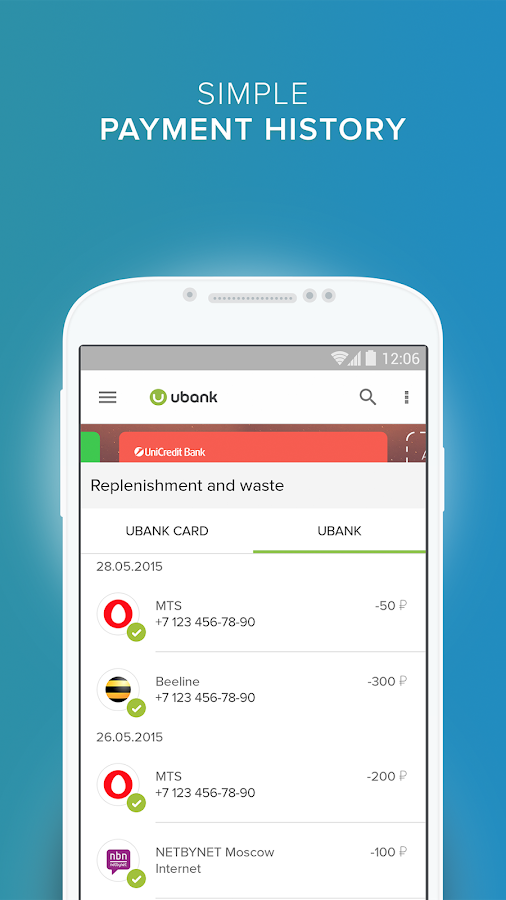 UBANK- screenshot
