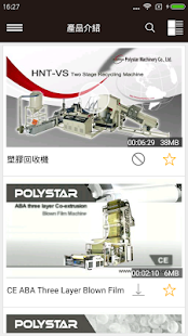 POLYSTAR- screenshot thumbnail