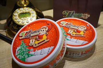 T.Luna Cookies猴子曲奇餅~勤美(中興店)