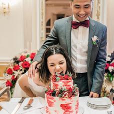 Wedding photographer Yuliya Severova (severova). Photo of 12.11.2018