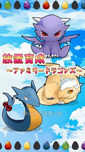 Family Dragons 1 Windows u7528 1