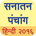 Sanatan Hindi Panchang 2016 icon