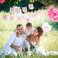 Wedding photographer Evgeniya Rossinskaya (EvgeniyaRoss). Photo of 07.08.2015