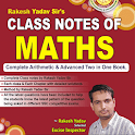 Rakesh Yadav Math Class Notes icon