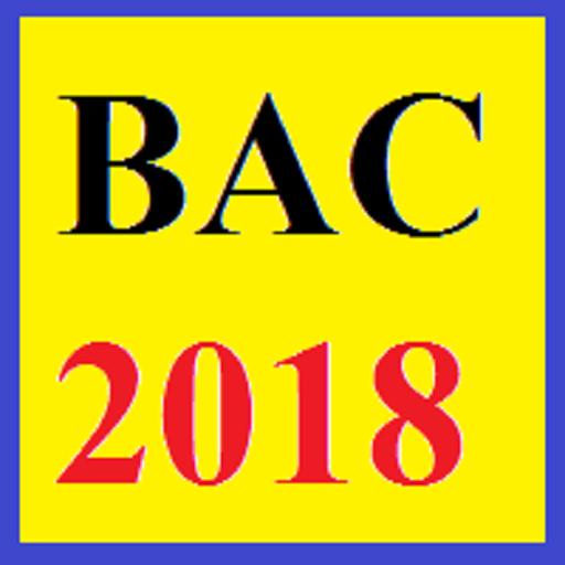 شهادة البكالوريا 2018 جميع الشعب