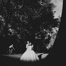 Wedding photographer Yuriy Dyachenko (Dyachenko). Photo of 09.04.2013