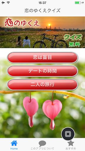 cortizo ar app推薦|線上談論cortizo ar app推薦接近ar app android與 ...