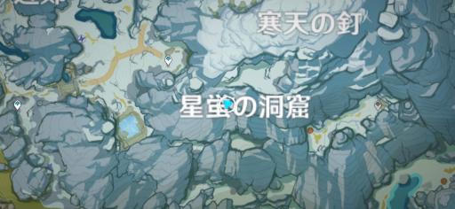 星蛍の洞窟_マップ