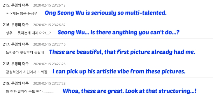 Ong comments