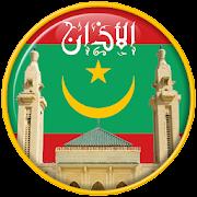 Adan Mauritania : Prayer times Mauritania 2018