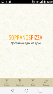 Пицца Sopranospizza screenshot 0