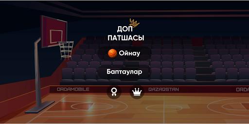 Code Triche ДОП ПАТШАСЫ apk mod screenshots 1