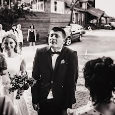 Wedding photographer Anastasiya Filomenko (StasyaFilomenko). Photo of 20.12.2016