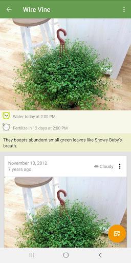 Garden Manager screenshot 2
