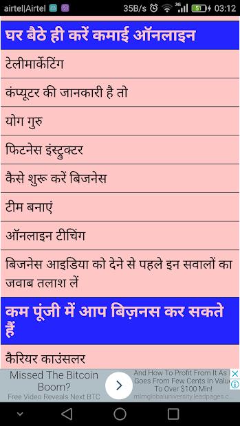 Rumsuthyrning för att döma i dhaka image 1