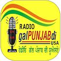Radio Gal Punjab Di USA